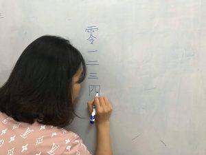 ngoại ngữ gia hân